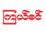 https://www.textiledirectory.com.mm/digital-packages/files/1c5bec51-b8a1-44eb-89f0-f4d1e10d912a/Logo/Logo.jpg