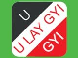 U Lay Gyi  Garment Factories