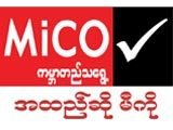 MICO(Garment Factories)