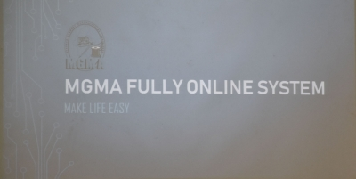 MGMA Online Import Licence Batches