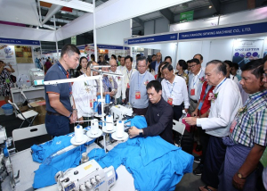 MTG The 9th Myanmar Int'l Textile & Garment Industry Exhibition